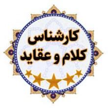 تصویر علیرضا خاتم