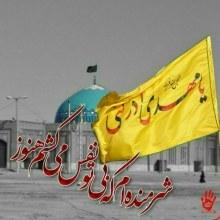تصویر یا الله