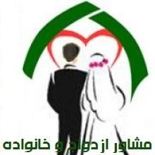 تصویر حسین وجدانی «مشاور»