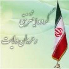 تصویر mahdi_zare