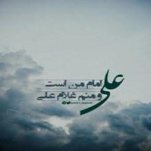 تصویر Ali 21