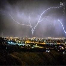 تصویر ایران دوست