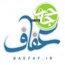 تصویر baefaf