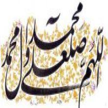 تصویر ahmad70