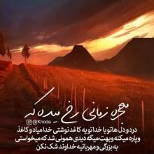 تصویر elham63