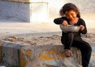 ajudar os pobres