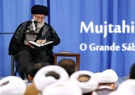 Mujtahid O Grande Sábio