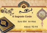 El sagrado Corán. página 093 (An-Nisa) (4:92-94)