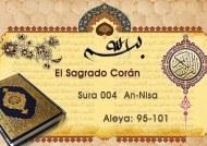 El sagrado Corán. página 094 (An-Nisa) (4:95-101)