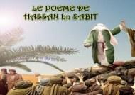 Le poème de HASSAN ibn SABIT sur GHADIR KHOM.