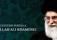 5 QUESTIONS POSÉES A L'AYATOLLAH ALI KHAMENEI