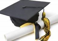 تحصیلات عالی مانع ازدواج دخترهاست!!!