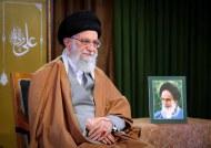 ویدئو | پیام نوروزی رهبر معظم انقلاب به مناسبت آغاز سال ۱۳۹۸