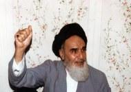 در بین مسلمانان تفرقه افکنی نکنید