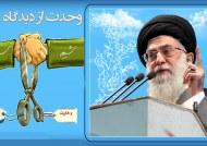 مسلمانان نباید بازیچهی بازی دشمن قرار گیرند