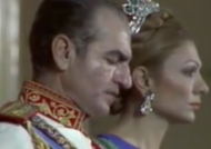 شاه با اقتصاد ایران چه کرد؟