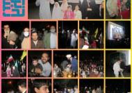 برگزاری عید انقلاب