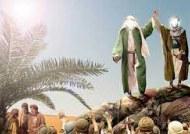 Sermão de Ghadir VI (ninguém odeia 'Ali, exceto o desgraçado)