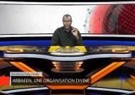 ARBAEEN UNE ORGANISATION DIVINE