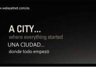 Una ciudad, donde todo empezó ... (Sobre el Martirio de Fátima Zahra (P))