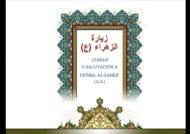 Salutación a Fatima Az-Zahra (a.s.)