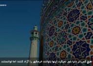 نماهنگ فتح خرمشهر