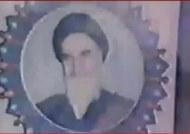 فیلم خبر رحلت حضرت امام خمینی (ره)